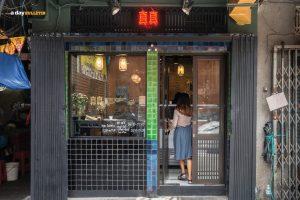 Jing Jing Cafe