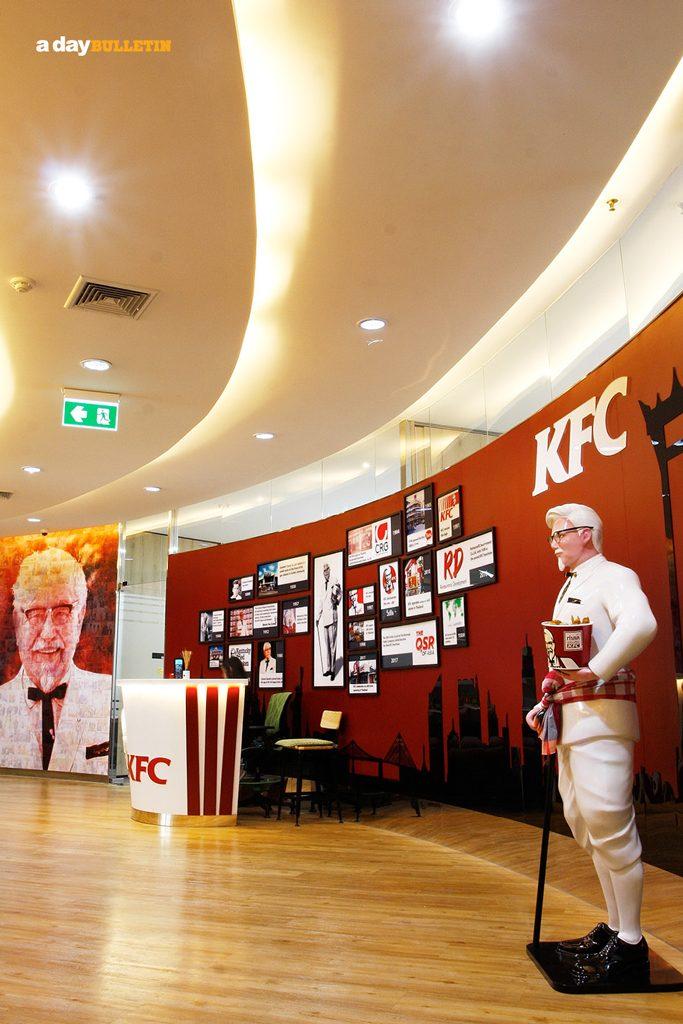 KFC Brand Center
