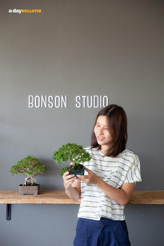 Bonson Studio