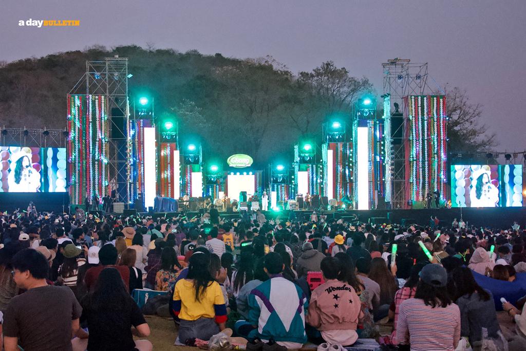 นั่งเล่น Music Festival