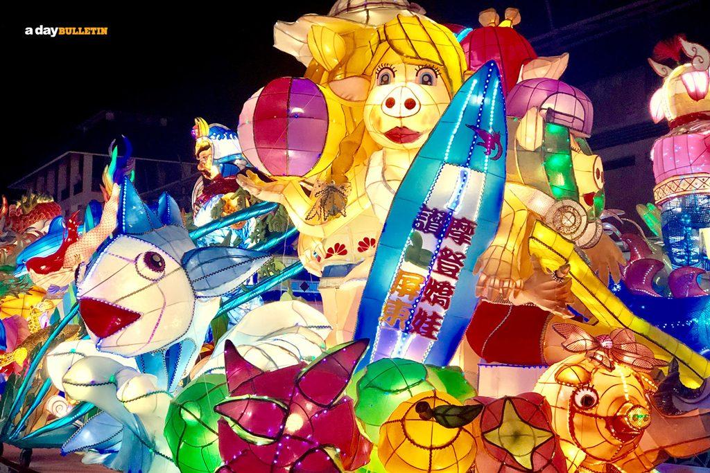 เทศกาลโคมไฟไต้หวัน