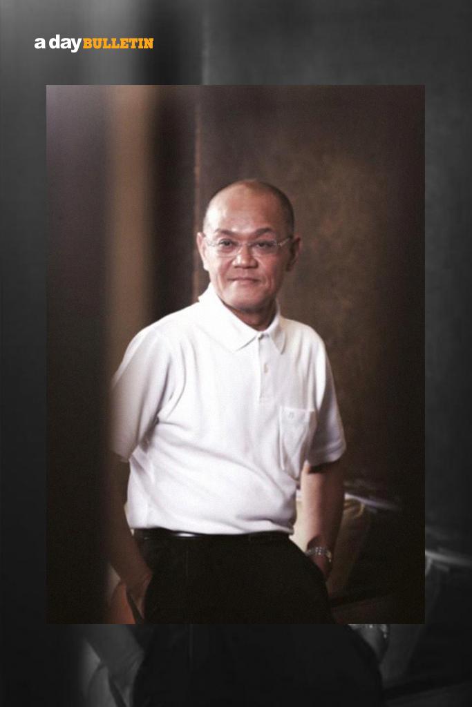 ดร. วีรชัย พลาศรัย