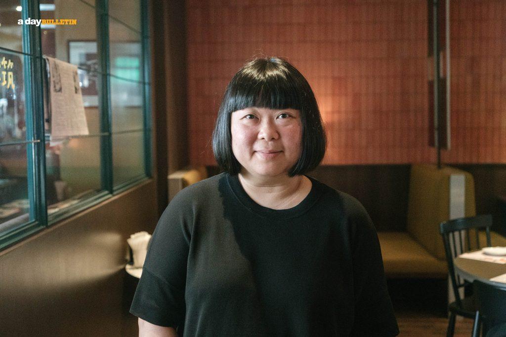 Chu Chinese Bangkok