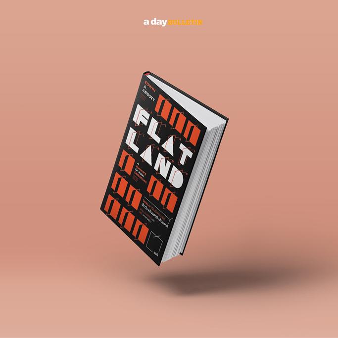 หนังสือแปล