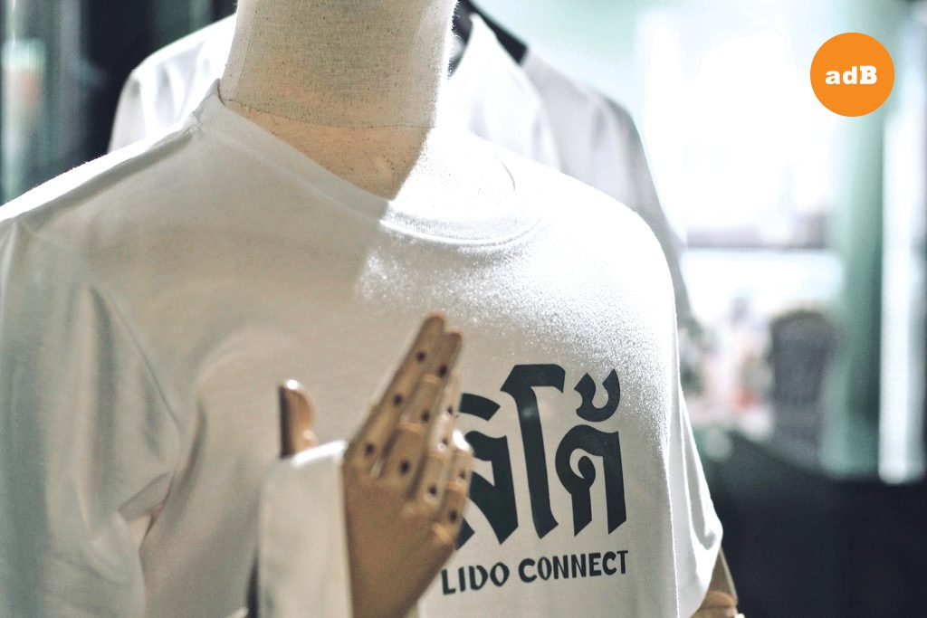 LIDO CONNECT