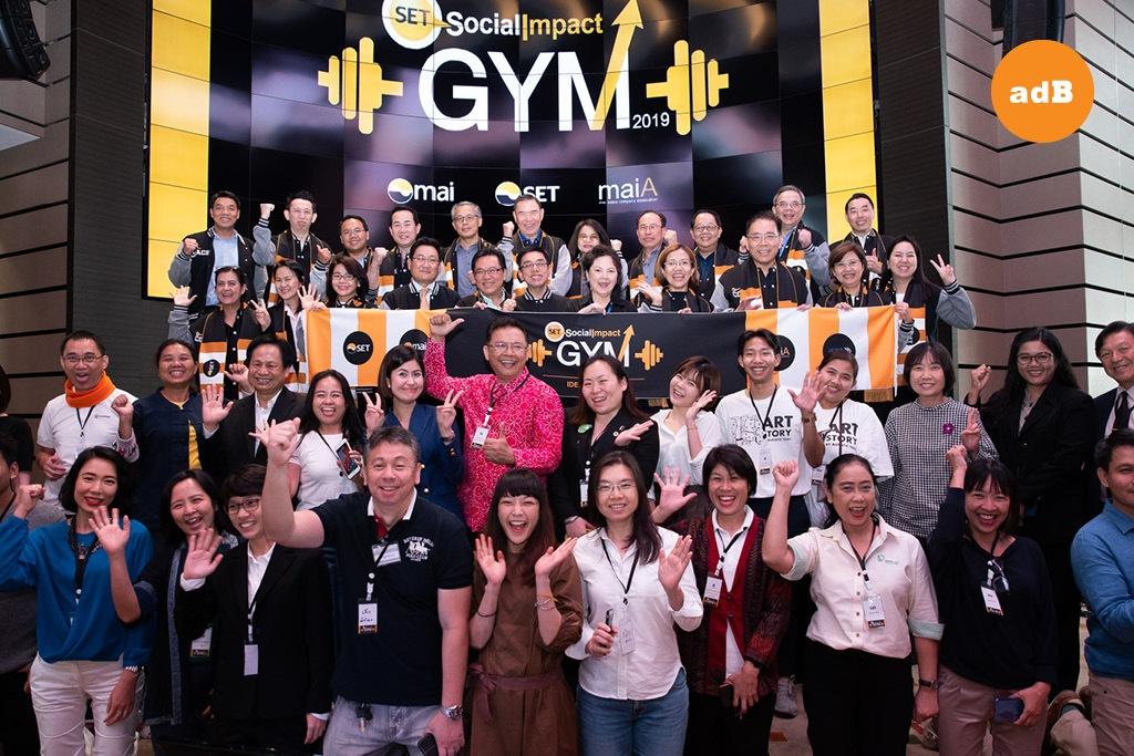 SET Social Impact Gym