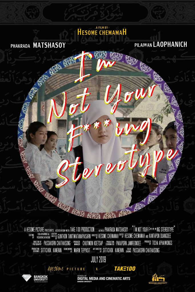 I'm Not Your F***ing Stereotype