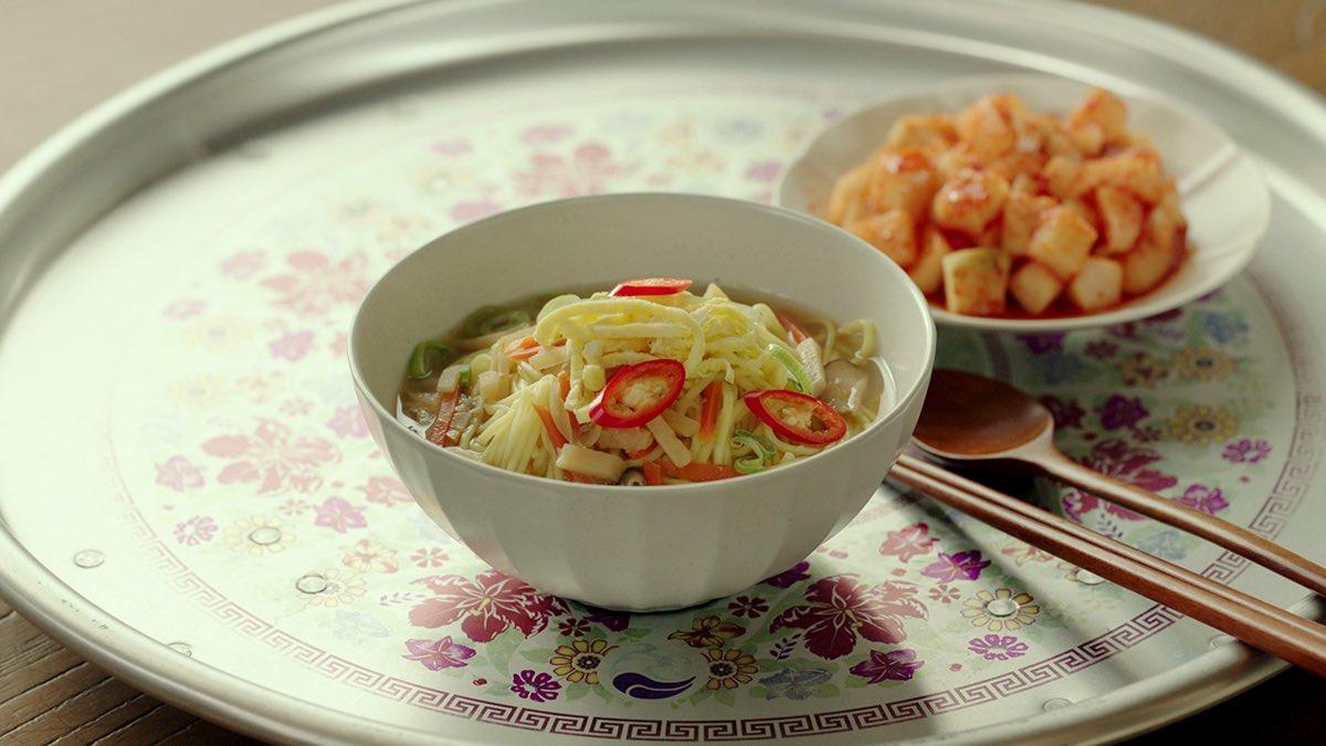 บะหมี่เกาหลีโฮมเมด