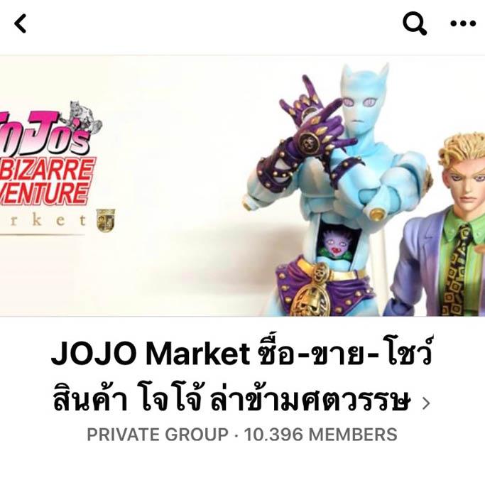JOJO Market