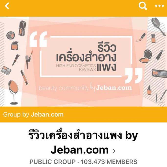 Jeban