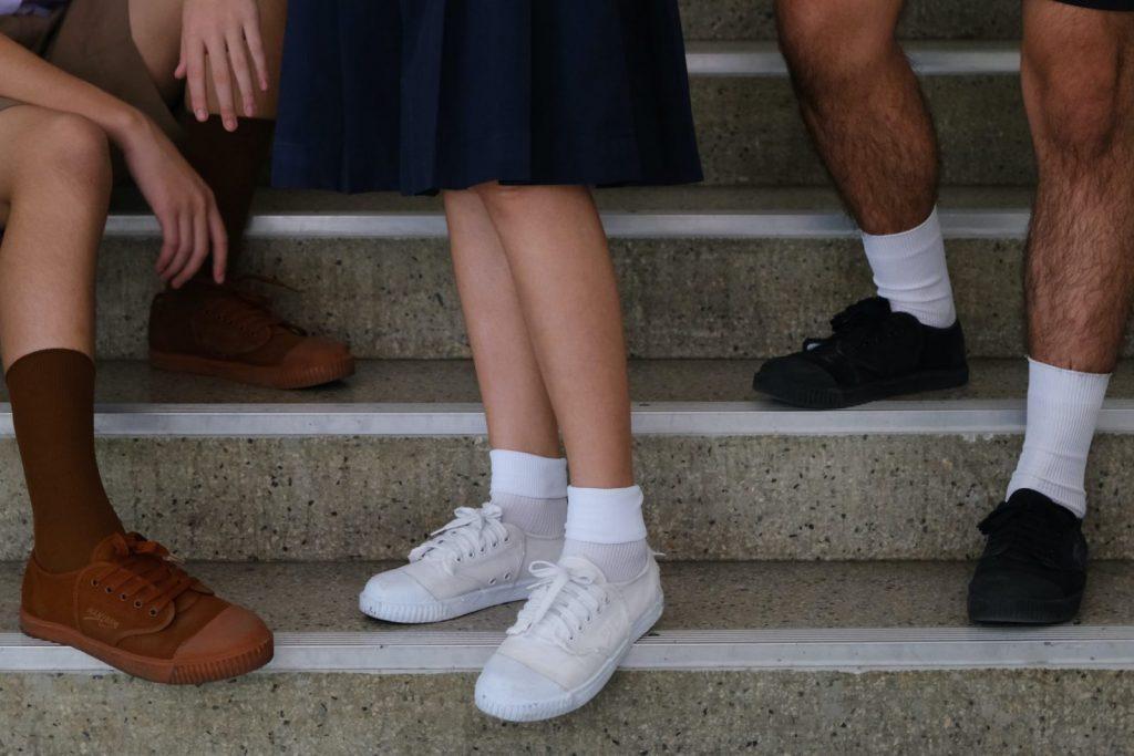 รองเท้านันยาง