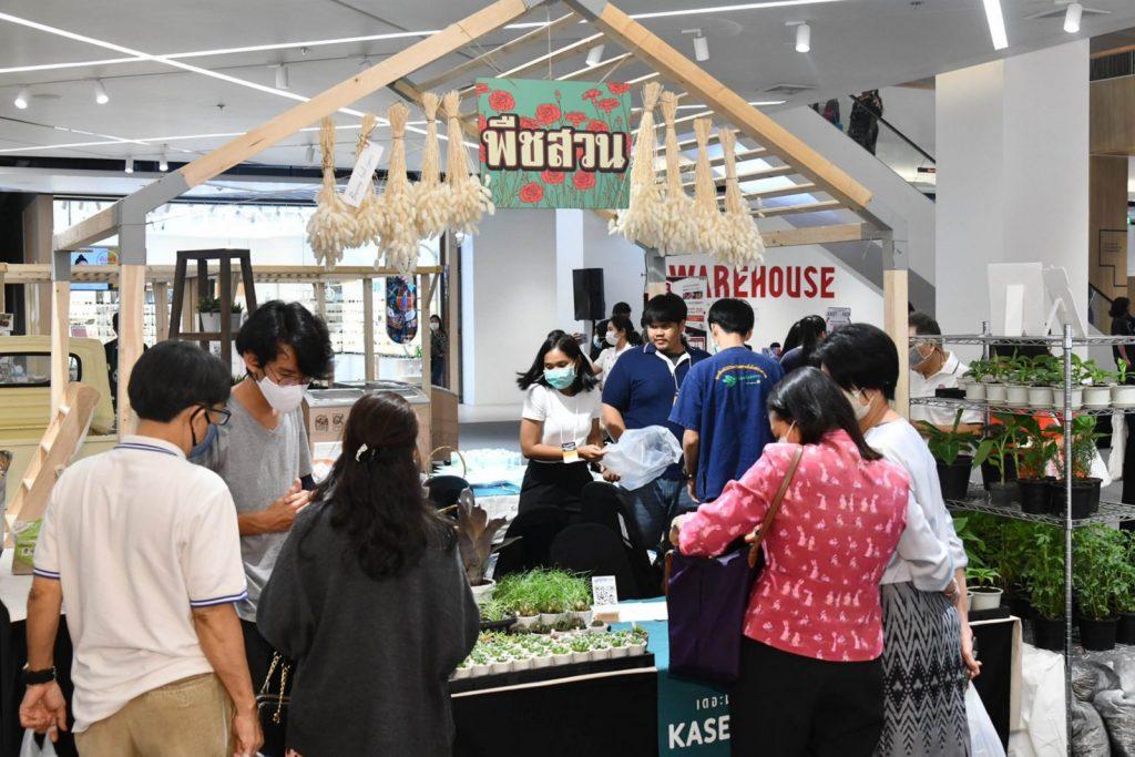 The Mall Lifestore Kaset Fun Fair