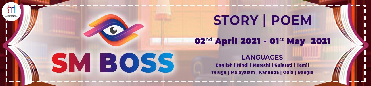 SM Boss - creative writing contest