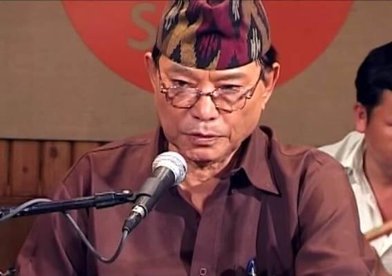 M.P. Gurung