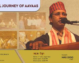 paleti-series-musical-journey-of-aavaas
