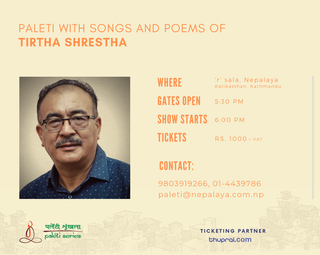 paleti-with-song-and-poems-of-tritha-shrestha