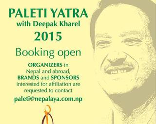 paleti-with-deepak-kharel-november-2015