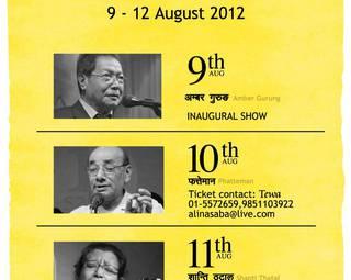 paleti-festival-with-amber-gurung-phatteman-shanti