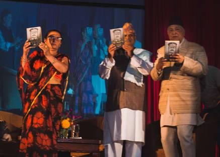 Book Release: Achyut Krishna Kharel