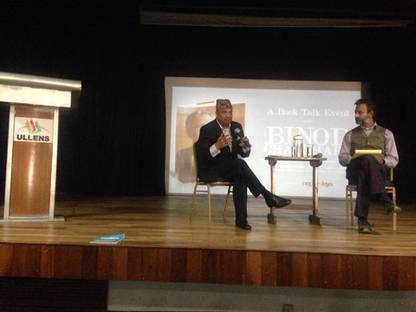 A Book Talk Event with Binod Chaudhary - Lalitpur