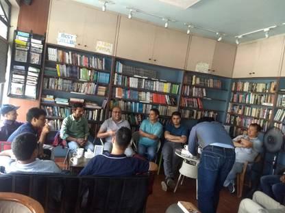 Arthat Arthatantra Book Talk at Bodi Books