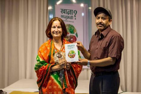 Book Release: Khana Khanubhayo