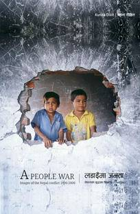 A People War - Photo Exhibition - Mahendranagar