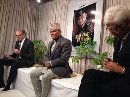 Book Release: Rookmangud Katawal (English Edition)