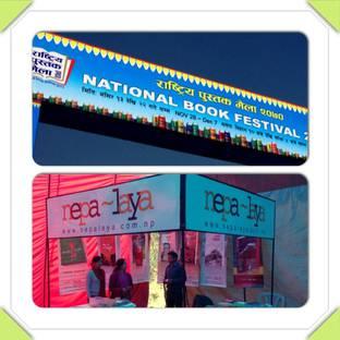 National Book Festival 2070