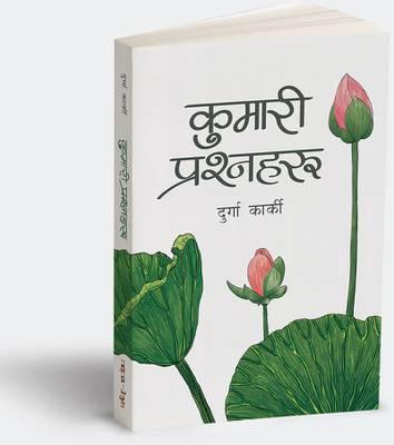Kumari Prashnaharu
