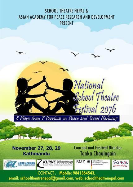 National School Theatre Festival 2076