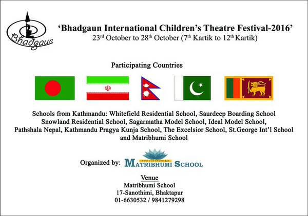 Bhadguan International Children's Theatre