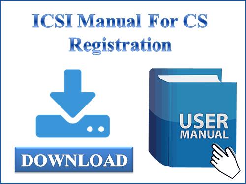 CS Registration form