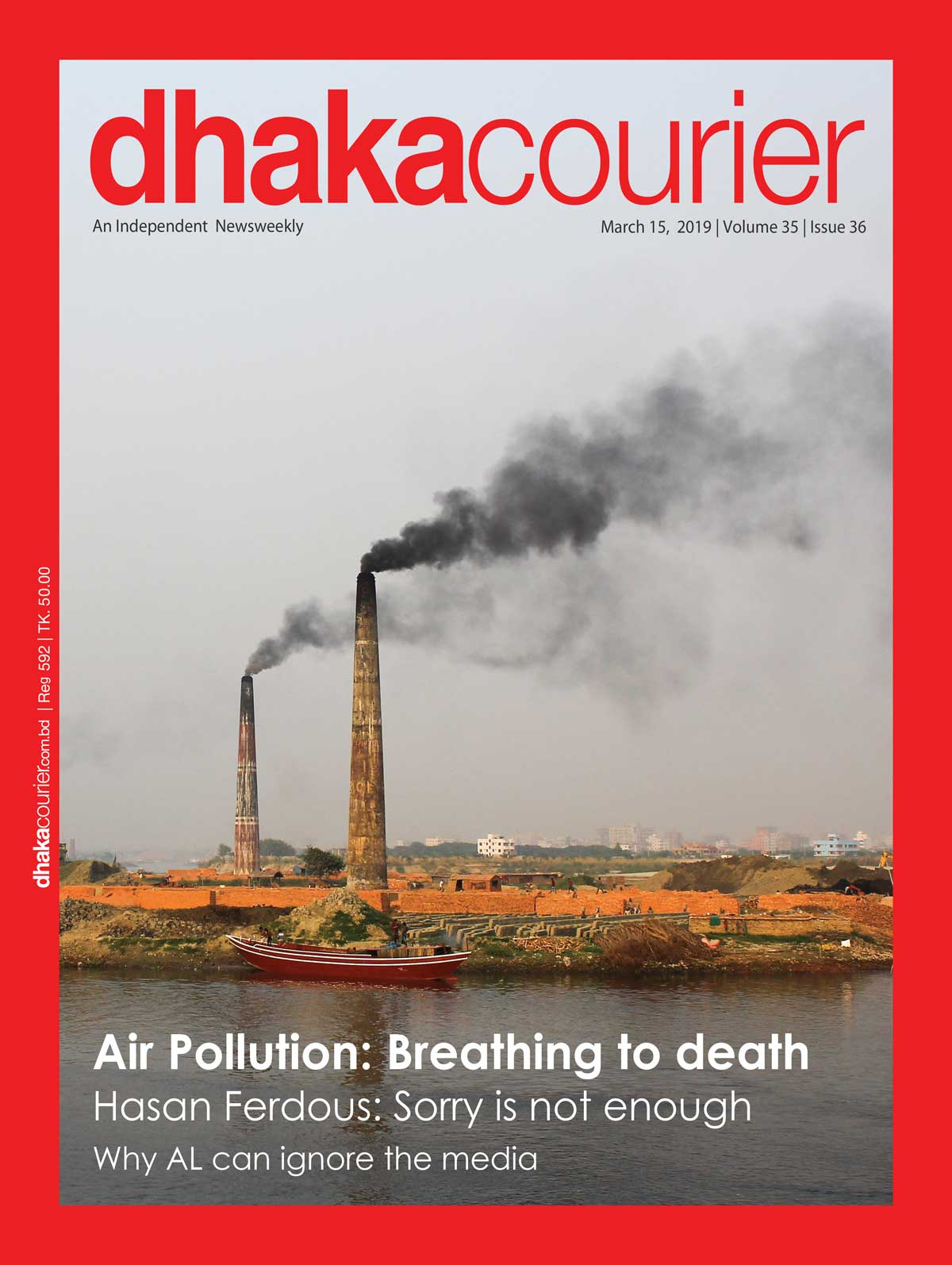 DhakaCourier Vol 35 Issue 36