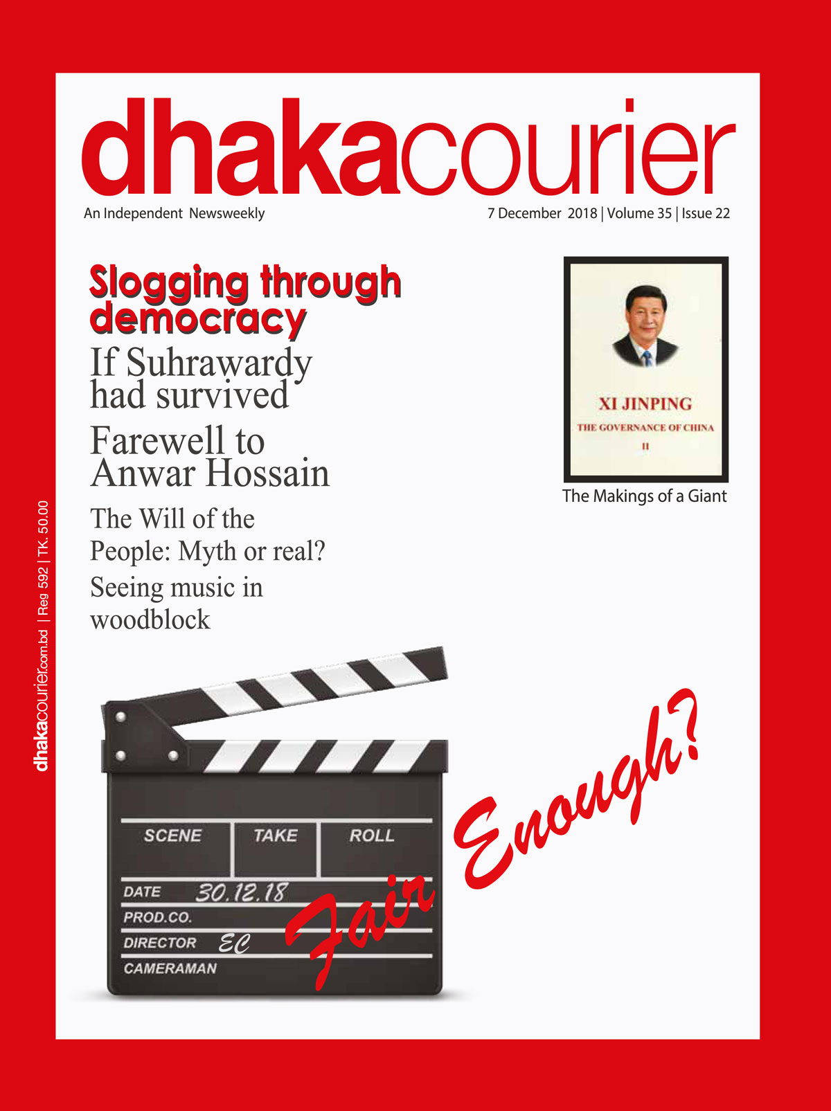 DhakaCourier Vol 35 Issue 22
