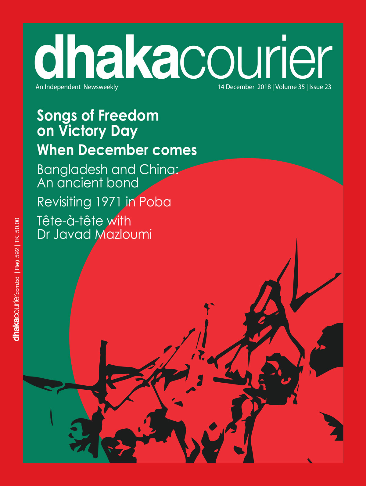 DhakaCourier Vol 35 Issue 23