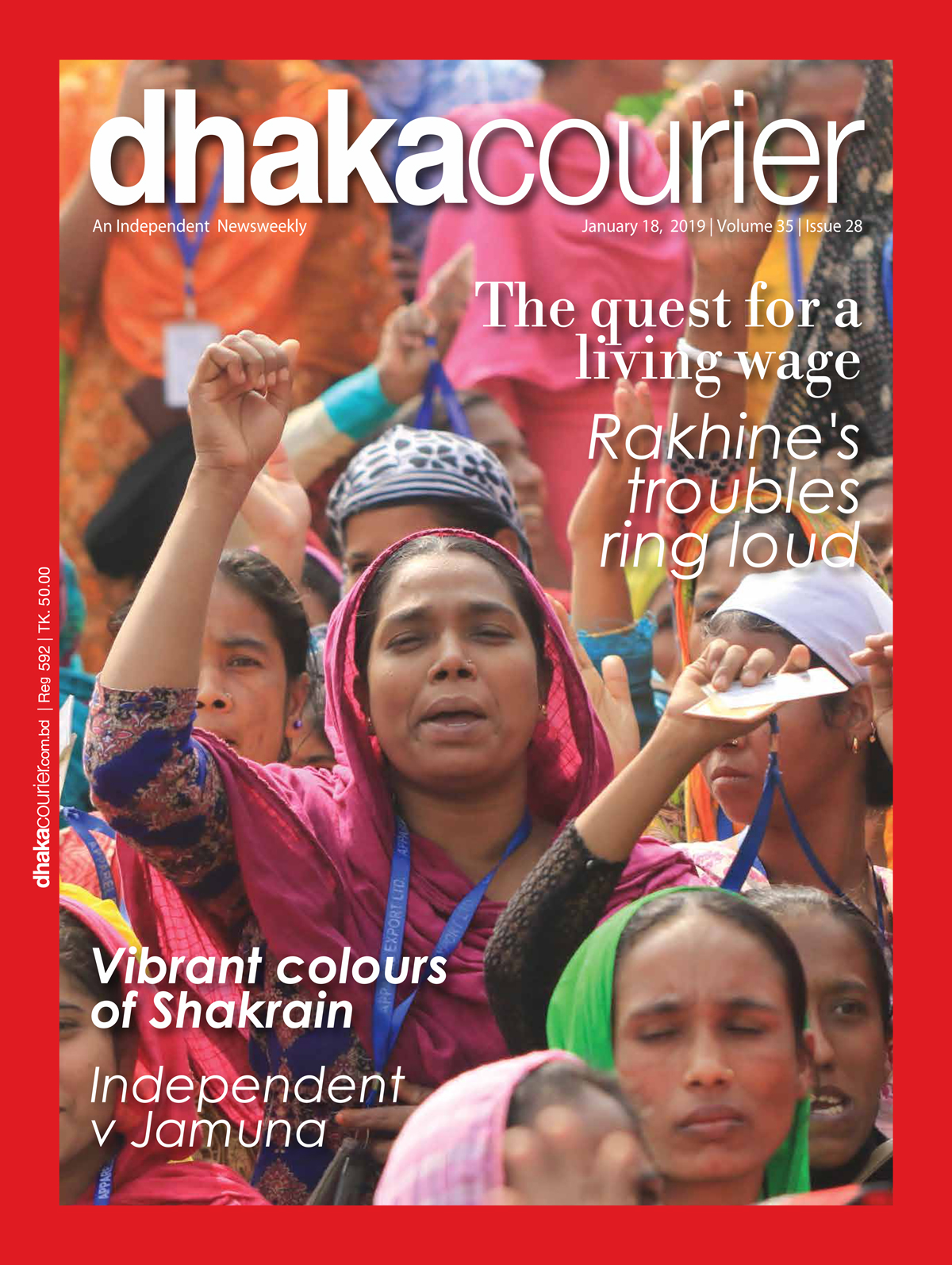 DhakaCourier Vol 35 Issue 28