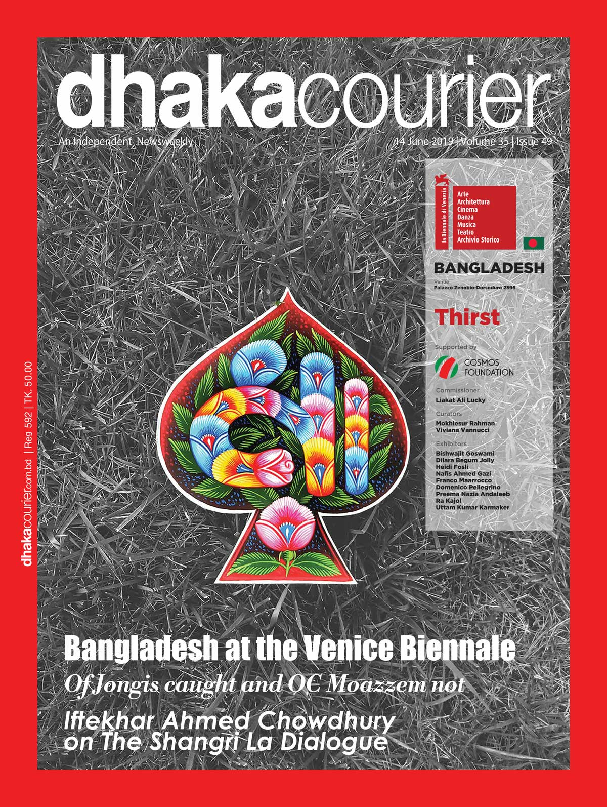 DhakaCourier Vol 35 Issue 49