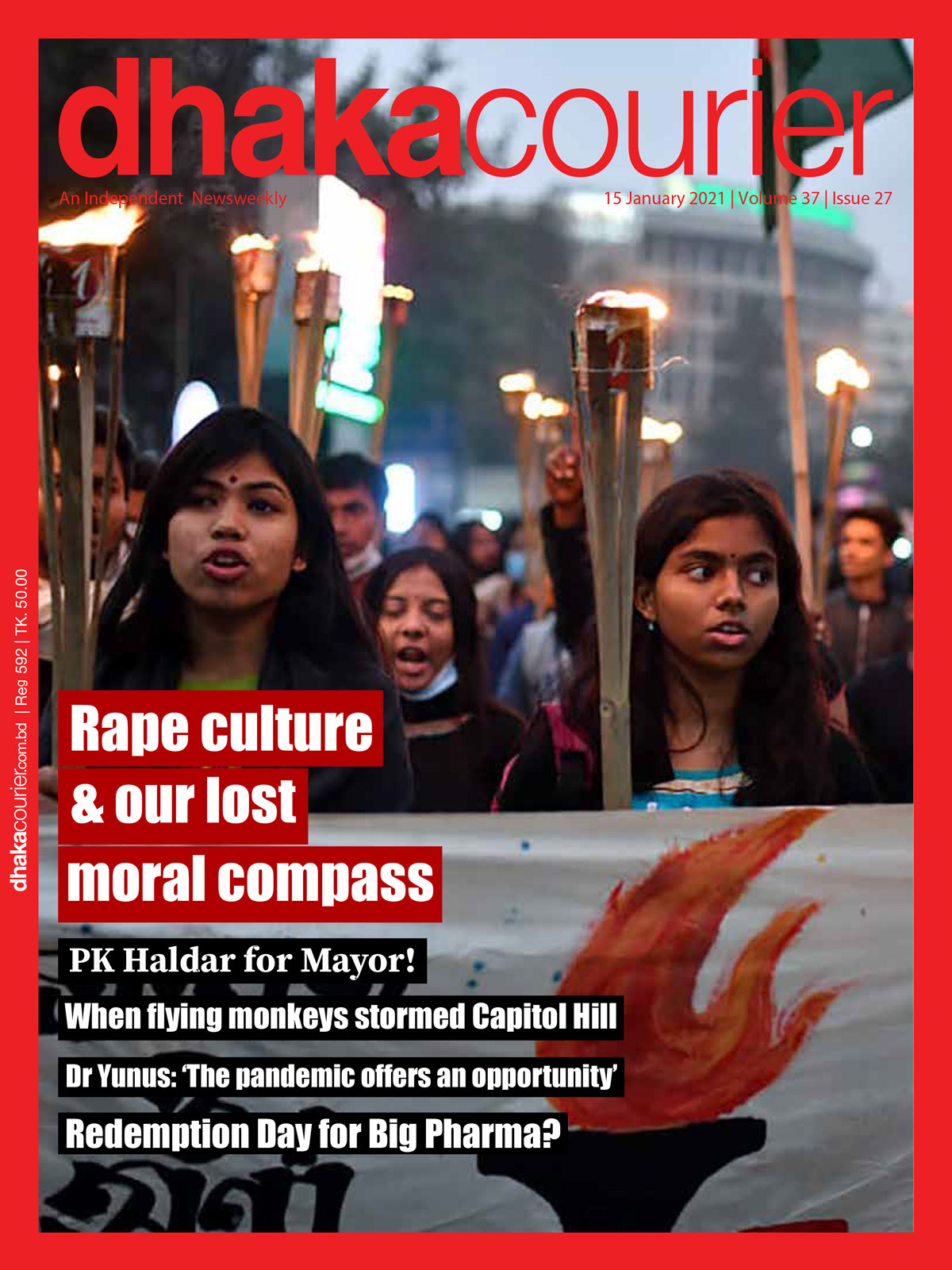 DhakaCourier Vol 37 Issue 27
