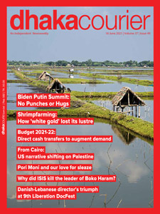DhakaCourier Vol 37 Issue 49