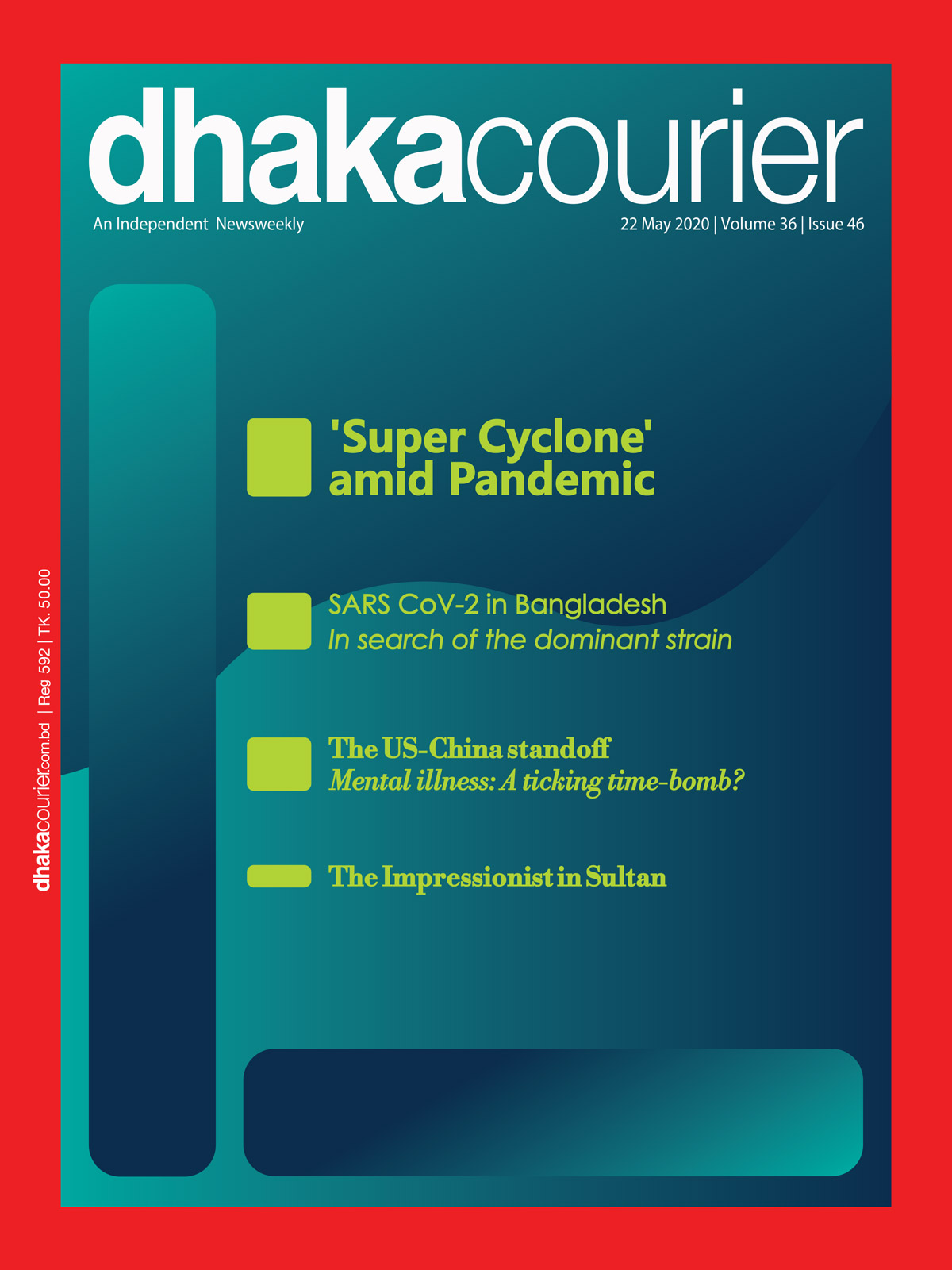 DhakaCourier Vol 36 Issue 46