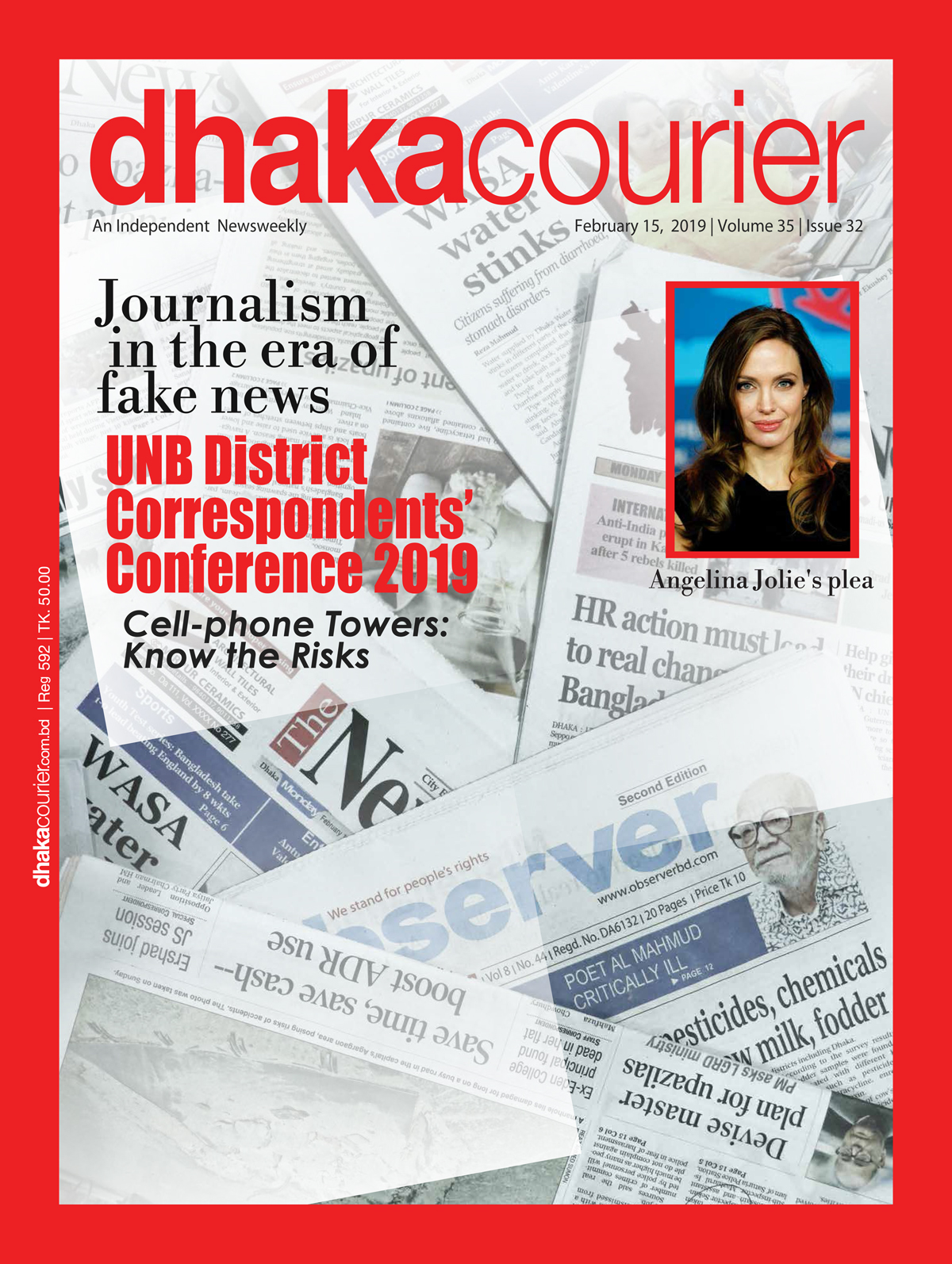 DhakaCourier Vol 35 Issue 32
