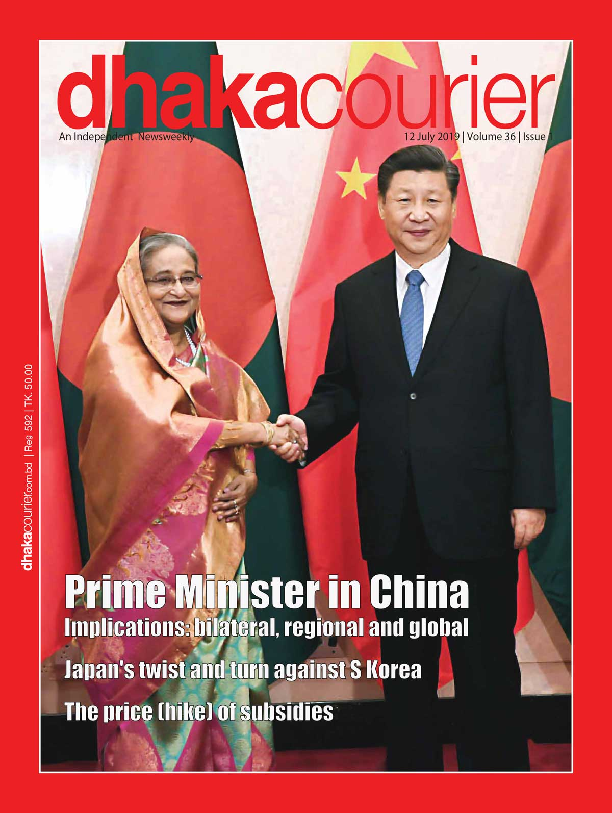 DhakaCourier Vol 36 Issue 01