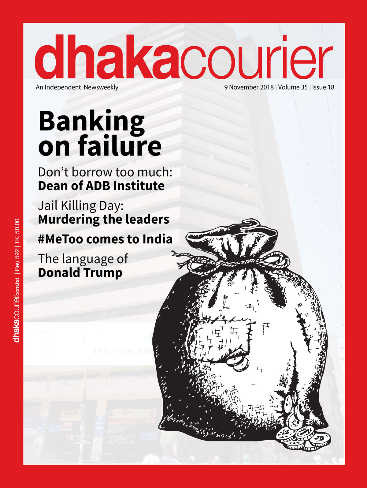 DhakaCourier Vol 35 Issue 18
