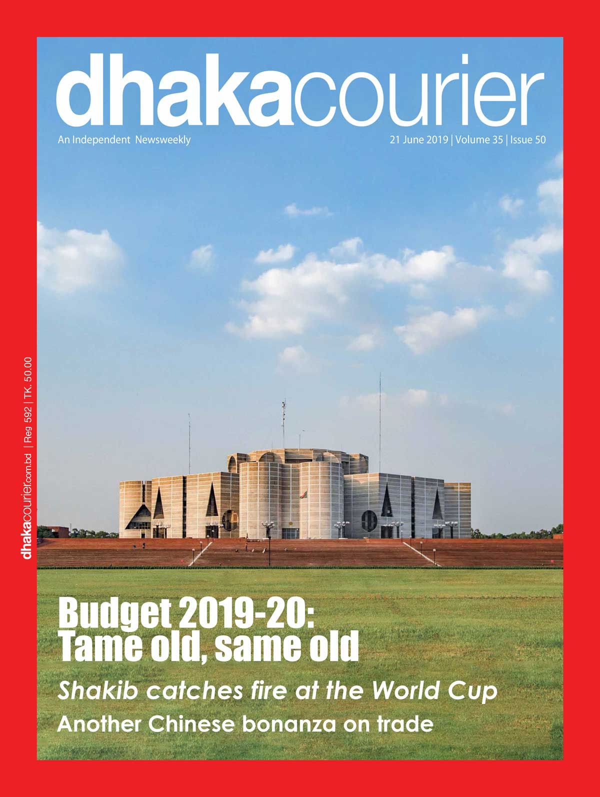 DhakaCourier Vol 35 Issue 50