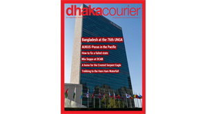DhakaCourier Vol 37 Issue 11