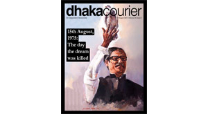 DhakaCourier Vol 38 Issue 5