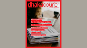 DhakaCourier Vol 38 Issue 7
