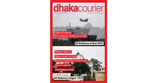 DhakaCourier Vol 38 Issue 6