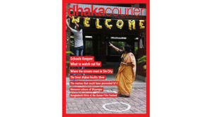 DhakaCourier Vol 38 Issue 10